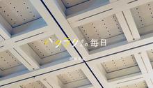 Vol.1368ハタラクさんの毎日